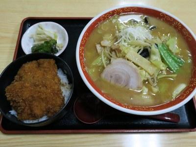tsutaya_7.jpg