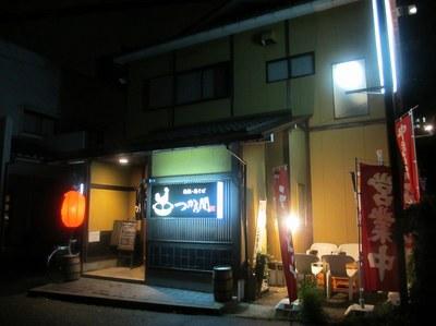 tukanoma_1.jpg