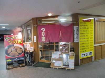 turikiti_odiya_201302_2.jpg