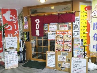 turikiti_odiya_201708_2.jpg