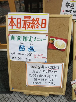 turikiti_odiya_3.jpg