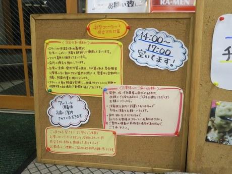 turikiti_takeout_3.jpg