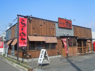 tyasyuya_musashi_201110_1.jpg