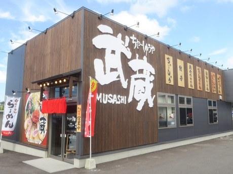 tyasyuya_musashi_agano_1.jpg