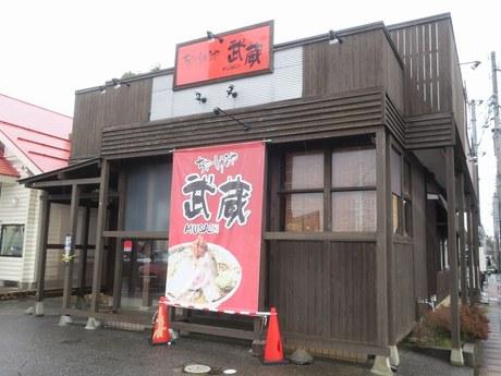 tyasyuya_musashi_joytownshibata_1.jpg