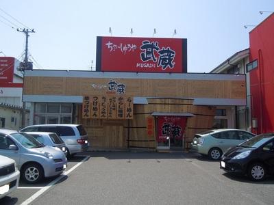 tyasyuya_musashi_shindai_1.jpg