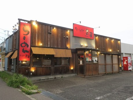 tyasyuya_musashi_takeout_1.jpg
