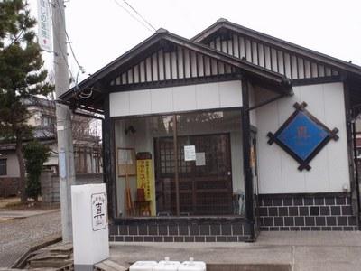 tyuka_shin_1.jpg