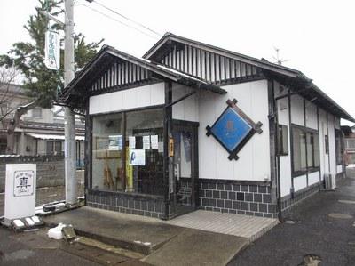 tyuka_shin_201502_1.jpg