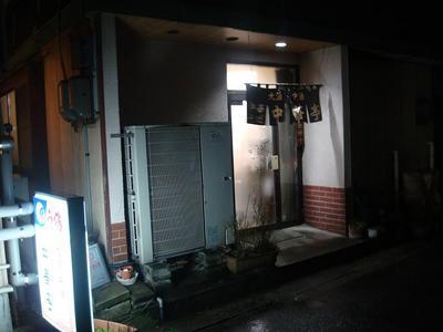 tyukatei_1.JPG