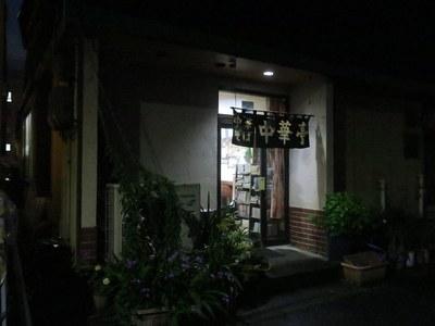 tyukatei_201906_1.jpg