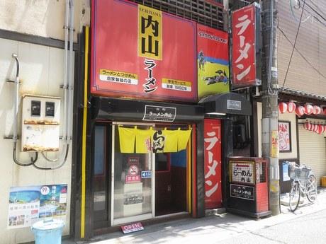 uchiyama_1.jpg