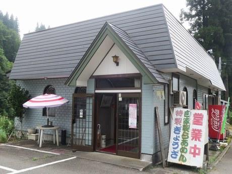 umaichi_syokudou_1.jpg