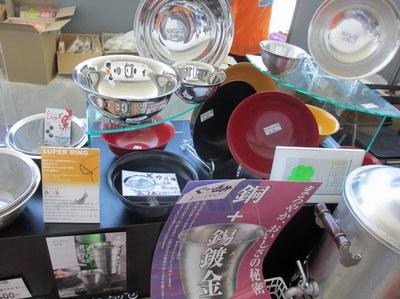 umasagishiri2012_10.jpg