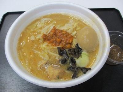 umasagishiri2012_6.jpg