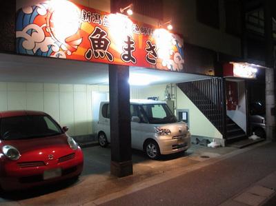 uomasa_201403_1.jpg