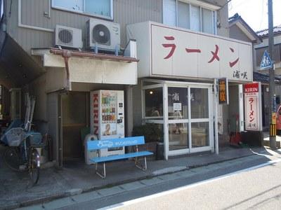 urasaki_201104_1.jpg