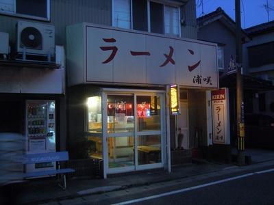 urasaki_201108_1.jpg