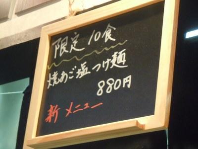 urasaki_ekimae201106_4.jpg