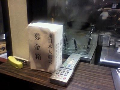 urasaki_ekimae_20110403_8.jpg