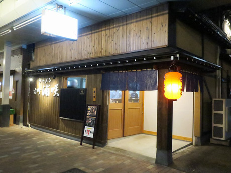 urasaki_furumachi_1.jpg