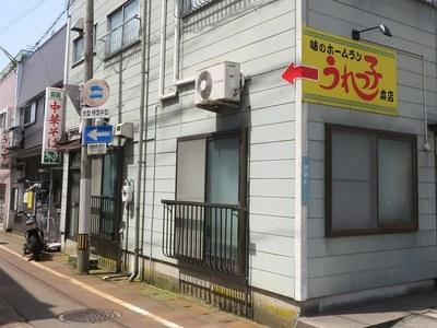 urekko_kashiwazaki_1.jpg