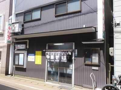 urekko_kashiwazaki_2.jpg