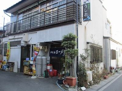 ushio_1.jpg