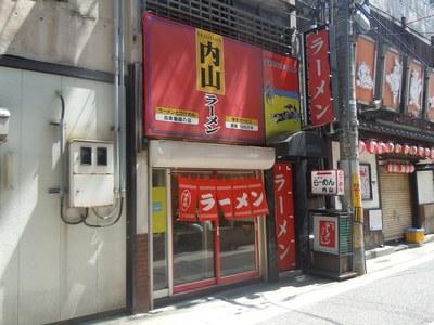 utiyama_1.jpg