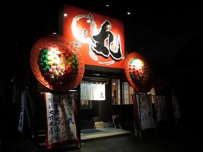 wafutonkotsu_maru_1.jpg