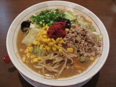 wafutonkotsu_maru_6.jpg