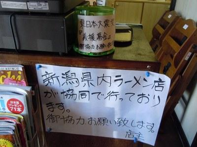 wakaya_10.jpg