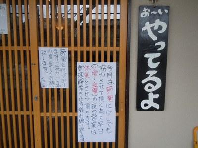 wakaya_2.jpg