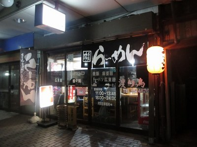 wataridori_1.jpg