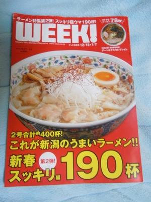 week201012.JPG