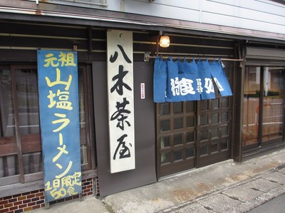 yagijaya_201608_1.jpg