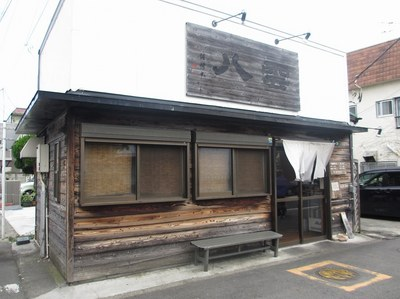 yakumo_hiratsuka_1.jpg