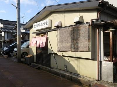 yamagami_2.jpg