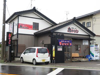yamagata_oni_1.jpg