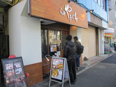 yamaguchi_1.jpg