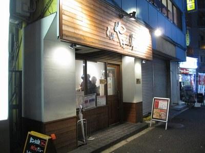 yamaguchi_201412_1.jpg