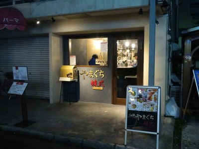 yamaguchi_ratsushiki_1.jpg