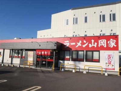 yamaokaya_1.jpg