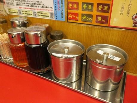 yamaokaya_nagaokasakai_7.jpg