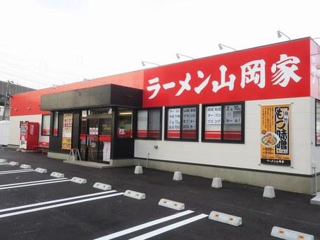 yamaokaya_shinwa_1.jpg