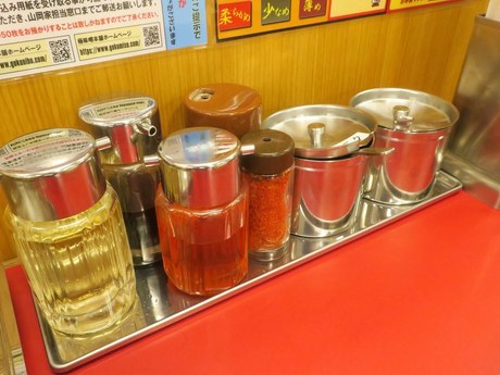 yamaokaya_shinwa_9.jpg