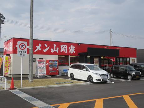 yamaokaya_shirone_1.jpg