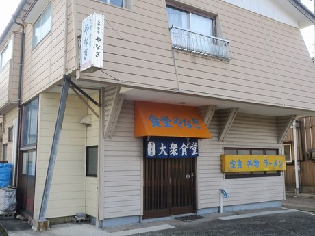 yanagi_1.jpg