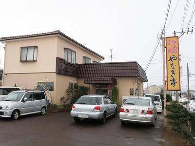 yanagitei_1.jpg