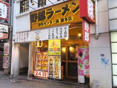 yarou_ramen_shibuya_1.jpg